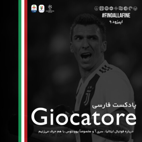 Giocatore 9 - Juventus vs. Inter/BSC Young Boys