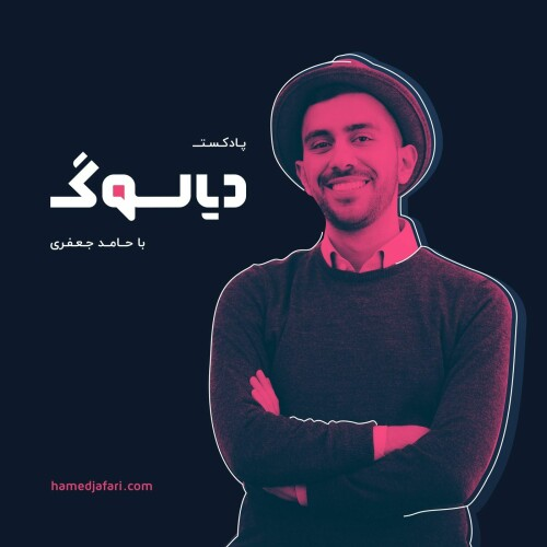 #3 Interview With Hadi Farnoud