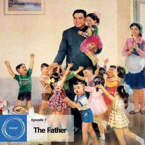 The Father | کلاف هفتم | پدر